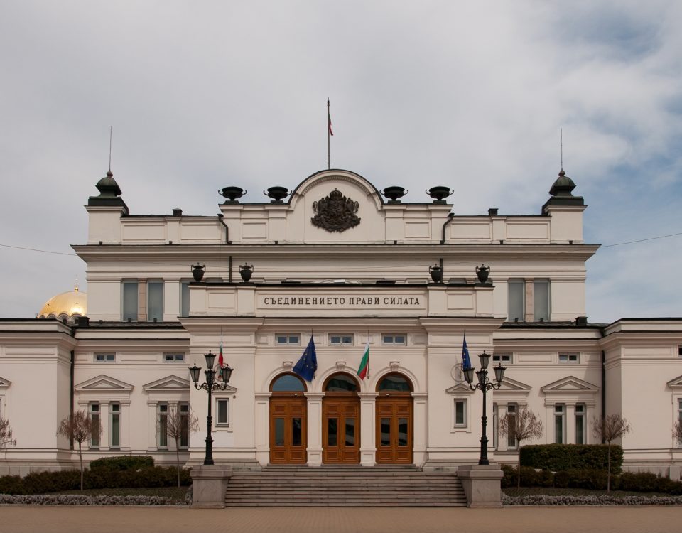 National_Assembly_of_Bulgaria